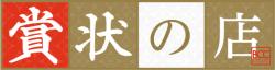 ページ素材 サイトロゴ メイン